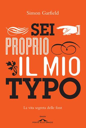 typo-02-cover